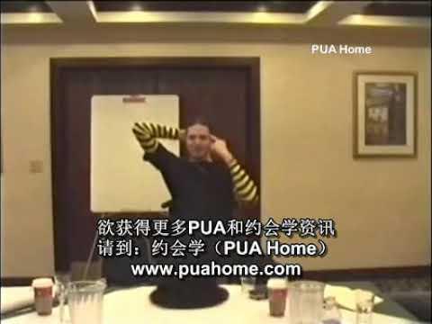 pua迷男方法全五集更多pua資料+qq1130630775 - YouTube