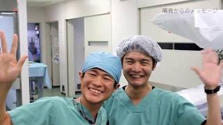 鳥取市立病院紹介動画