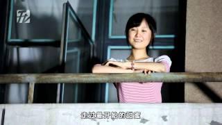 敢不敢 带上梦想 一起滚蛋 清华电视台2012届毕业电影官方全版