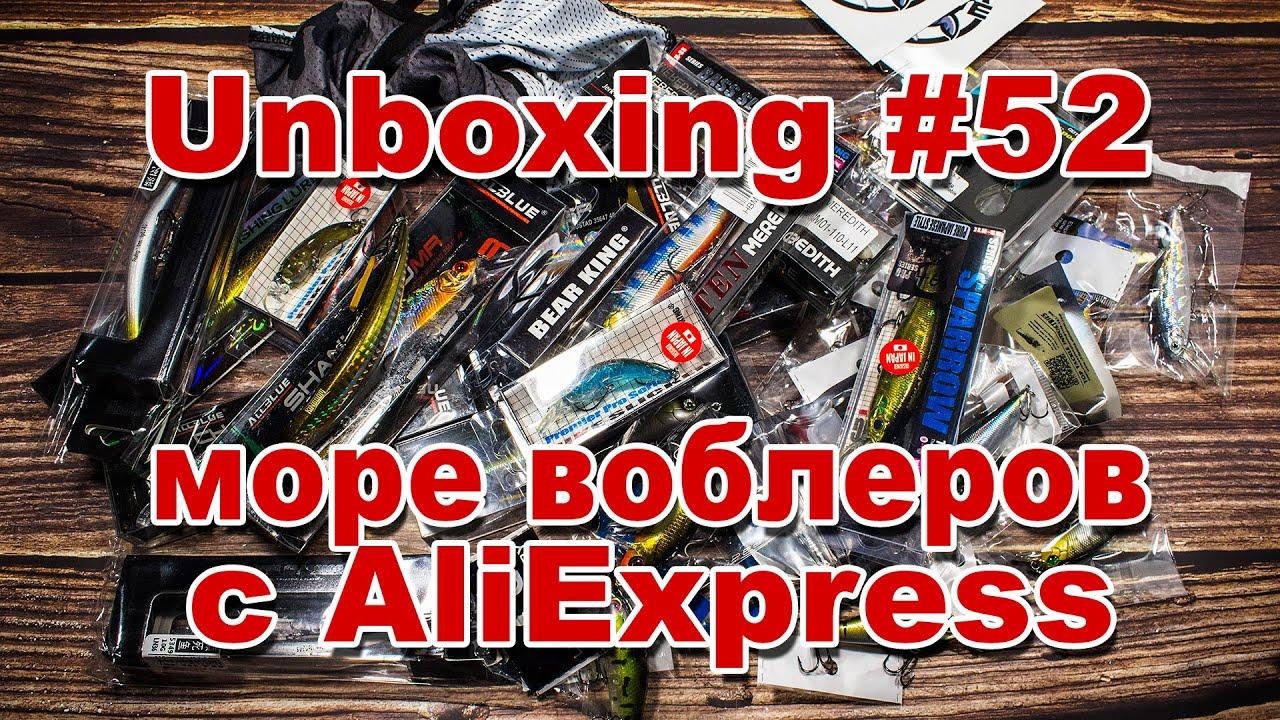Unboxing #52 огромная распаковка воблеров с AliExpress   Анонс обзоров рыболовных товаров из Китая