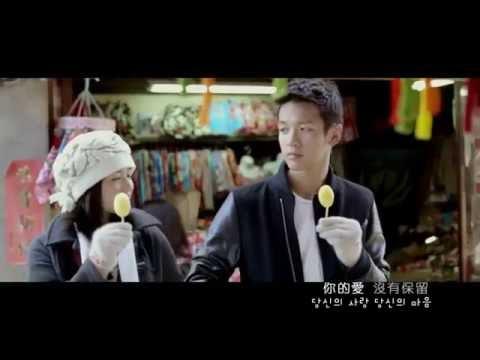 林育群(임육군:Lin Yu Chun) - 人海中遇見你(인해중우견니) MV -한글 해석 자막- Korean Sub