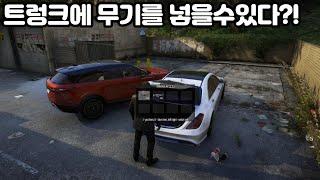 GTA5 - 자동차 트…