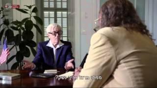 היהודים באים  - פרק 3 | כאן 11 לשעבר רשות השידור