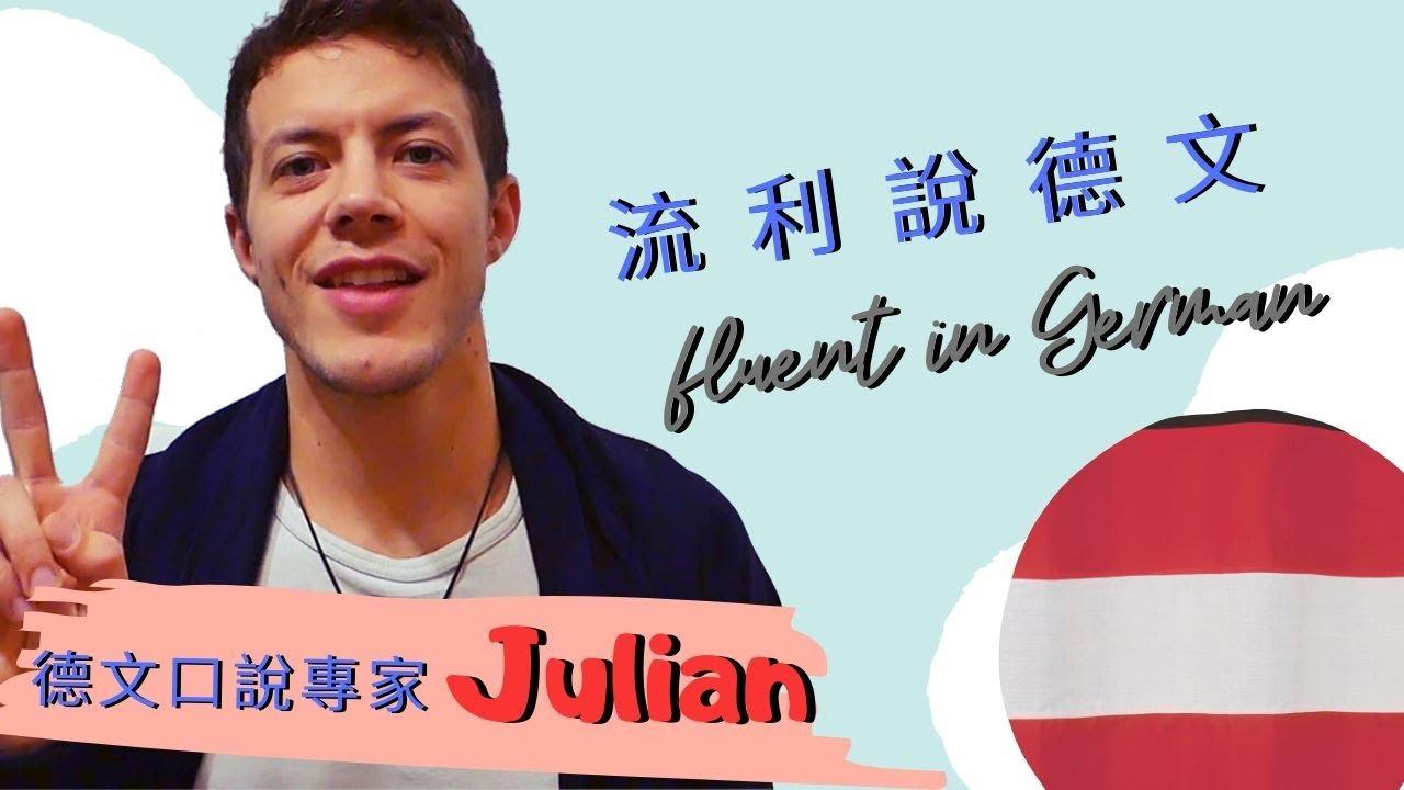 Julian Amazing Talker Introduction