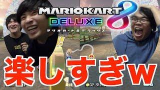 【マリオカート8DX】自称最強のメサイアに勝てるまで終われないマリオカート