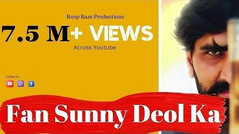 Desi Su Madam Ji Tu Mnh Desi Rehne De|Fan sunny Doel ka | Ram MEHAR MEHLA | Roop Ram Productions Dm.