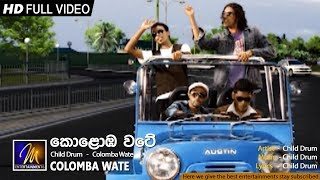 Colomba Wate - Child Drum | Official Music Video | MEntertainments Thumbnail