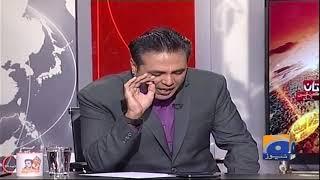 Naya Pakistan - 28 October 2018