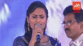 Singer Kousalya Extraordinary Performance at World Telugu Conference 2017 | Telangana | YOYO TV
