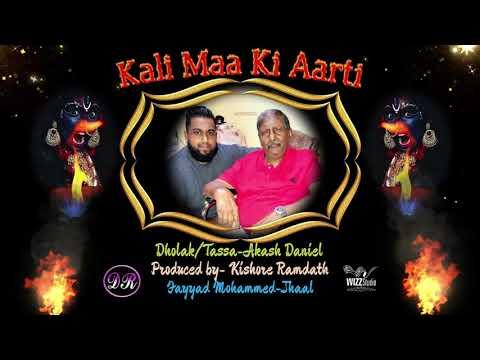 Devashish Ramdath ft Ustad Sam Boodram- Kali Maa Ki Aarti