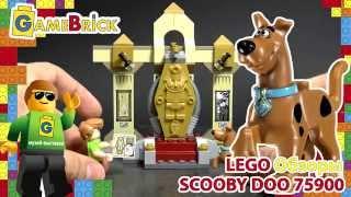 музей ЛЕГО LEGO обзор  Скуби Ду 75900 тайна музея мумий