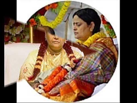 Amma bhagavan bhajans