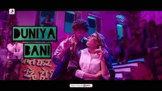 Sony music india, music, latest hits, haan mein galat, twist, arijit singh, love aaj kal, pritam songs, party kartik aryan, sara ali khan, shayad...