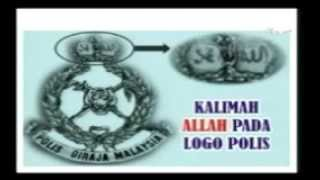 KALIMAH ALLAH PADA LOGO POLIS