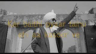 Laembadgini karaoke with lyrics | Diljit Dosanjh | Latest Punjabi Song 2016 | Speed Records
