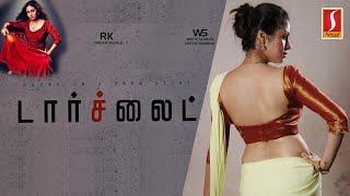 டார்ச்லைட் | Torchlight | Tamil Full Movie | Sadha, Riythvika, Thirumurugan