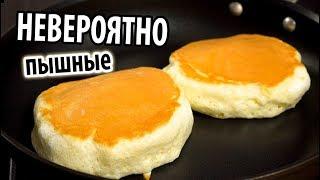 Рецепт Японских Панкейков\Пышные оладьи на завтрак\Fluffy Japanese Pancakes Recipe