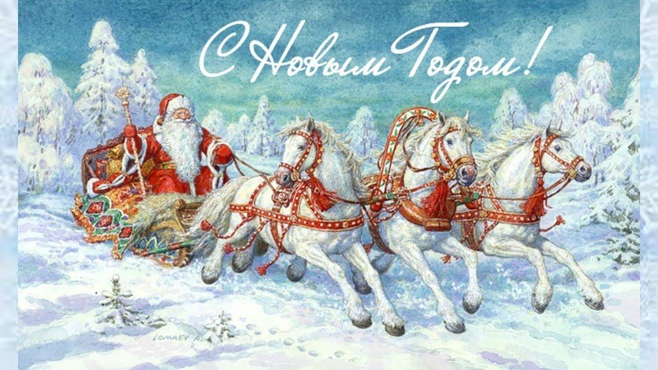 Советские Новогодние открытки. С Новым Годом! - YouTube