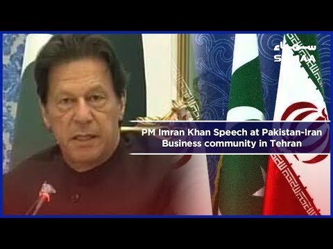 PM Imran Khan Speech at Pakistan-Iran Business community in Tehran | SAMAA TV