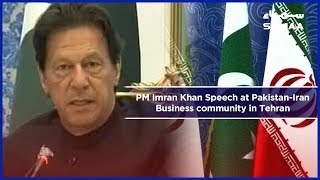 PM Imran Khan Speech at Pakistan-Iran Business community in Tehran | SAMAA TV