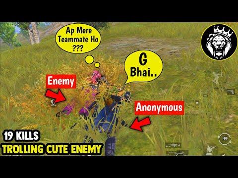 Trolling Cute Enemy / Star ANONYMOUS / PUBG MOBILE