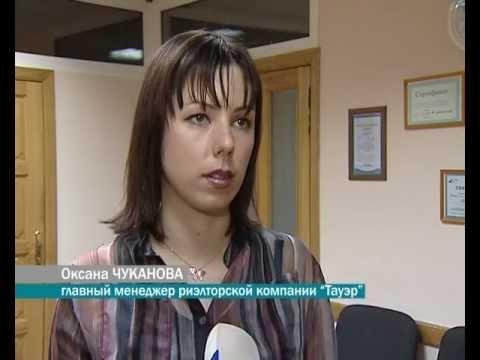 Как подешевле купить квартиру в Хабаровске