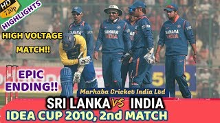 IDEA CUP: Match 02 - SRI LANKA v INDA || Full HIGHLIGHTS **1st TIME in HD** || Yuvraj Singh's #FIGHT