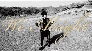 We Alright feat.三船雅也 (Tokyo Mix) - 佐々木亮介 / Ryosuke Sasaki / LEO 【Official Video】