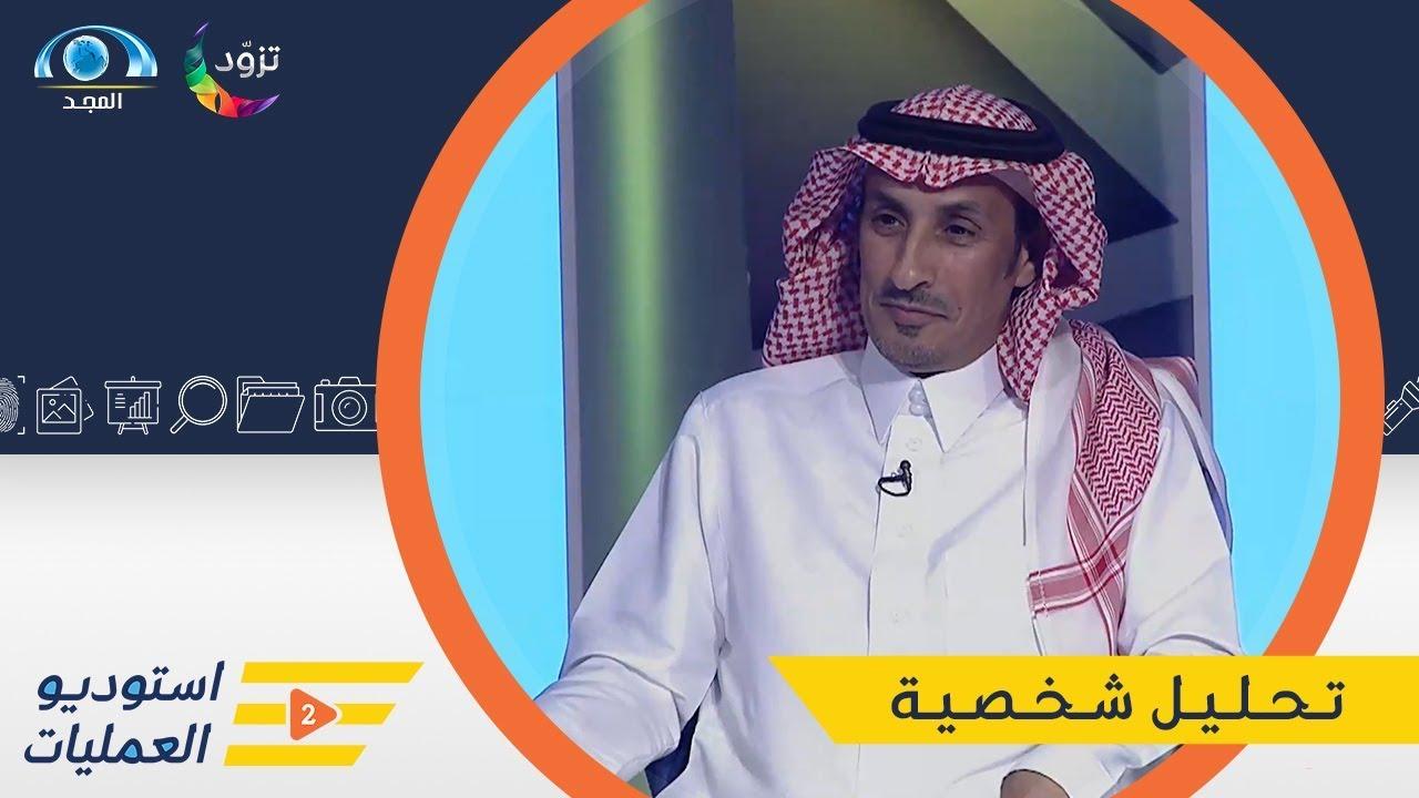 شبكة المجد:تحليل لشخصية أ. سعود الشيباني