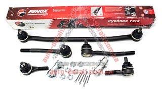 Распаковка: Трапеция рулевая - рулевые тяги и наконечники ВАЗ 2101-2107 FENOX (ФЕНОКС)
