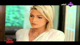 malek & carla - je ne suis pas celle - Céline Dion -