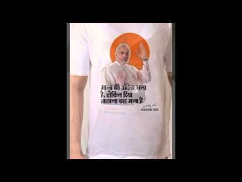 Swachh Bharat T Shirts at low Price suppliers call 91 9246222211