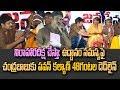 ఉద్దానం సమస్యపై చంద్రబాబుకు పవన్ డెడ్ లైన్| Pawan Kalyan sets 48-hour deadline for AP Government