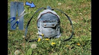 DIY: ШЬЕМ РЮКЗАК из ДЖИНС ЛЕГКО И БЫСТРО\DIY Upcycled Denim Backpack(, 2018-05-09T16:32:57.000Z)