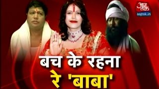Real Face Of Controversial Godwoman 'Radhe Maa'