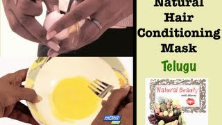 How to Make a Natural Hair Conditioning Mask - Telugu Episode 5