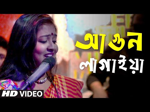 Aagun Lagaiya Dilo Koney  ft. PAAR | Hason Raja | Folk Studio Bangla 2018