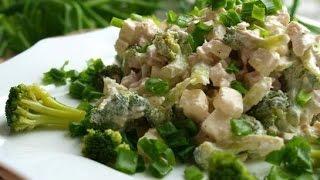 Салат с брокколи, курицей и брынзой. Пошаговый рецепт
