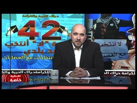 في اول أيام الاقتراع.. الجالية الجزائرية تفشل أول امتحان السلطة