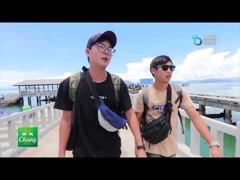 Grab Life by Chang | ระนอง Ep.1