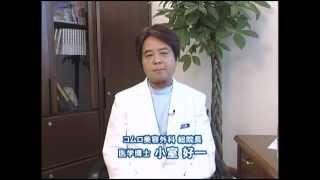 ドクターコムロの美容大国(最終回) 眼瞼下垂のご相談⇒TEL: 0120-566-3...