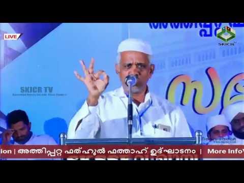 Abdusamad Pookottur Speech | Athippatta Fathahul Fathah Centre Inauguration | 30/04/2017