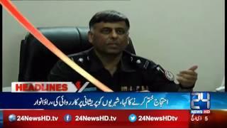 Karachi police pir nishany par News Headlines 12 : 00 AM 8 September 2016