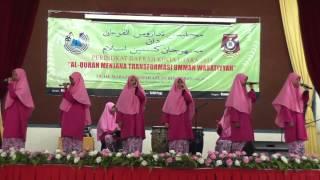 KETIGA Festival Nasyid Daerah Kinta Utara 2014 | Ainul Yaqin (SOLO TERBAIK)