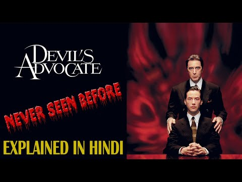 Download Devil's Advocate Movie : NEVER SEEN BEFORE