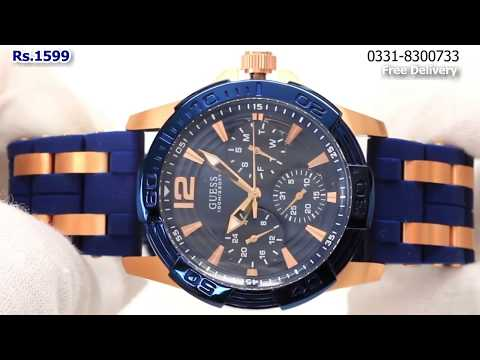 Guess Watches- Free Delivery Pakistan