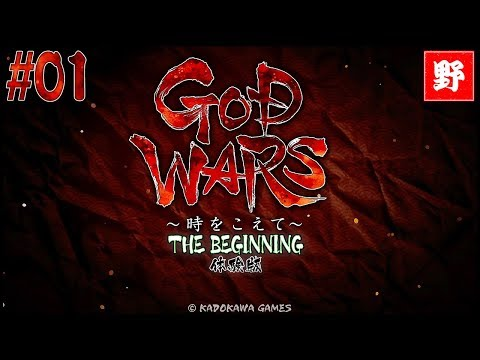 #01【SRPG】PS4「GOD WARS ~時をこえて~」THE Beginning体験版/God Wars: Future Past Demo【生放送プレイ動画】