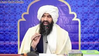 Islamic Bayan By Dr Suleman Misbahi|Best Bayan About Betiyan Allah ki Rehmat hoti han