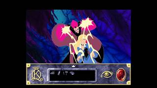 King's Quest VII: The Princeless Bride ─ Speedrun 50:59 World Record