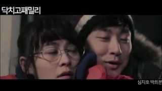[심지호/박희본] 봉지커플 뮤직비디오(M/V)